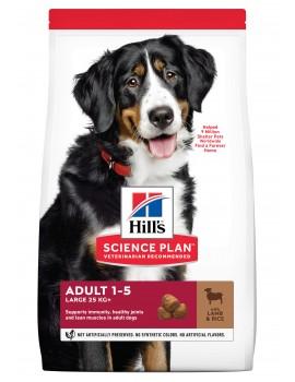 HILLS Canine Adult Large Cordero 14kg