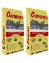 OFERTA 2 SACOS CARNIVORO CORDERO 15 KG PROMOCION