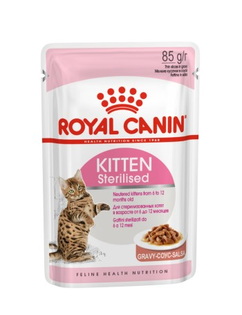 ROYAL CANIN Kitten Sterilized Gravy 85g