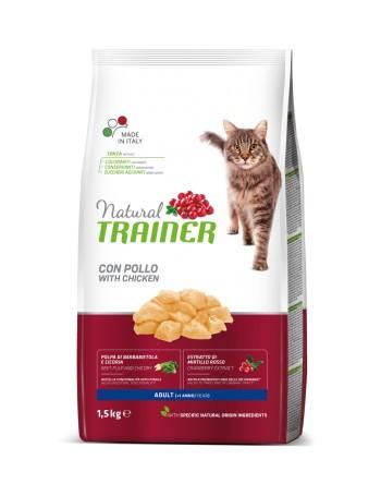 Trainer CatAdult Fresh 1,5 Kg
