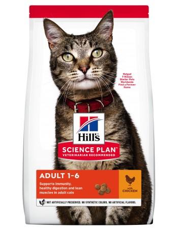 HILLS Feline Adulto Pollo 1,5kg